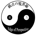 Touhou Edge of Perspective logo
