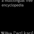 Wiktionary.png