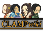 ClampWiki.png